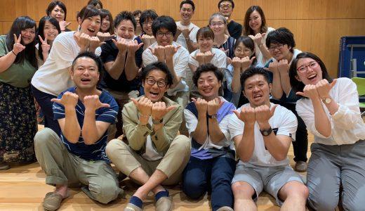 岩手県宮古地域リハビリテーション広域支援センター(みやこリハ.net)でセミナー講師を務めました!