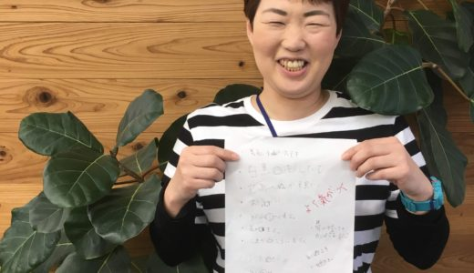 社員紹介⑥★
